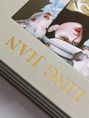 Cover – Ling Jian