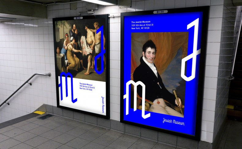 Jewish Museum Posters